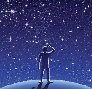 Si el cielo está lleno de estrellas, ¿por qué la noche es tan oscura?