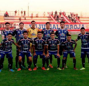 Lautaro de Buin y Deportes Linares sorprenden en inicio de la Copa Chile 2018