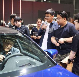 Cómo China se lanzó en la carrera de los vehículos inteligentes
