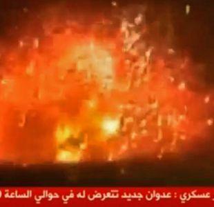 Lo que se sabe del poderoso bombardeo sobre Siria en el que murieron 26 personas