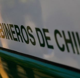 Sujetos roban tres millones de pesos a empresa Agrosuper y huyen a pie