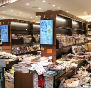 [VIDEOS] Fuerte sismo deja al menos tres muertos en Japón
