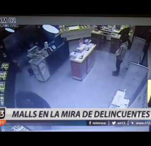 [VIDEO] Malls en la mira de delincuentes