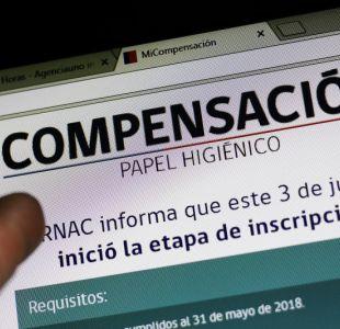 Compensación del papel confort: este miércoles 1 de agosto comienza el pago de los 7 mil pesos