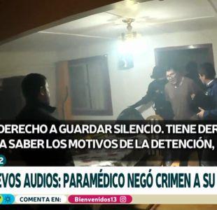 [VIDEO] Revelan registro de detención de acusado por muerte de Nibaldo Villegas