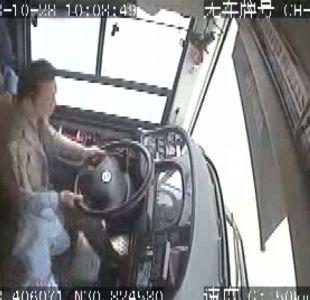 [VIDEO] Pelea en bus con fatal resultado en China