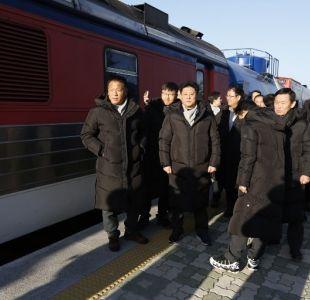 Tren coreano