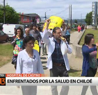 [T13] Las consecuencias del paro en el hospital de Castro