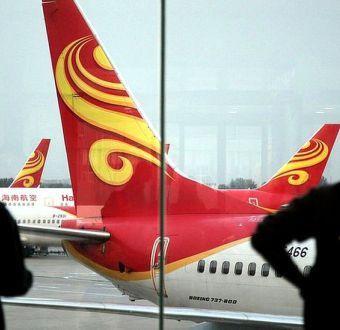 HNA, la poderosa multinacional china que ya está entre las empresas más grandes del mundo