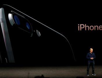 Tim Cook, CEO de Apple, presenta el nuevo iPhone 7.