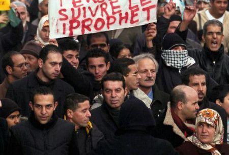 Francia reorganiza instituciones islámicas para evitar radicalización