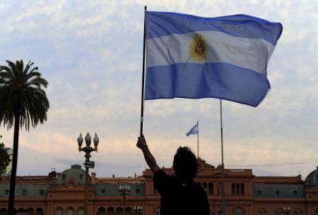 Trabajadores públicos argentinos anuncian huelga por reajuste salarial