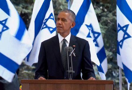Obama en el funeral de Peres: La paz sigue siendo una tarea inacabada