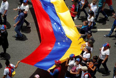 Venezuela: Tres nuevos fallecidos elevan cifra de muertos en protestas