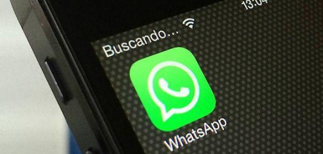 ¿De qué se trata el nuevo mensaje que está apareciendo en WhatsApp?