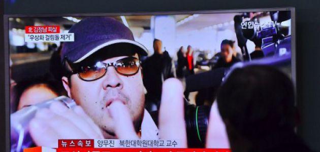 VX: el arma de destrucción masiva que mató a Kim Jong Nam